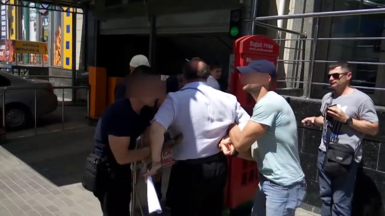 Видео:Служба безопасности Украины