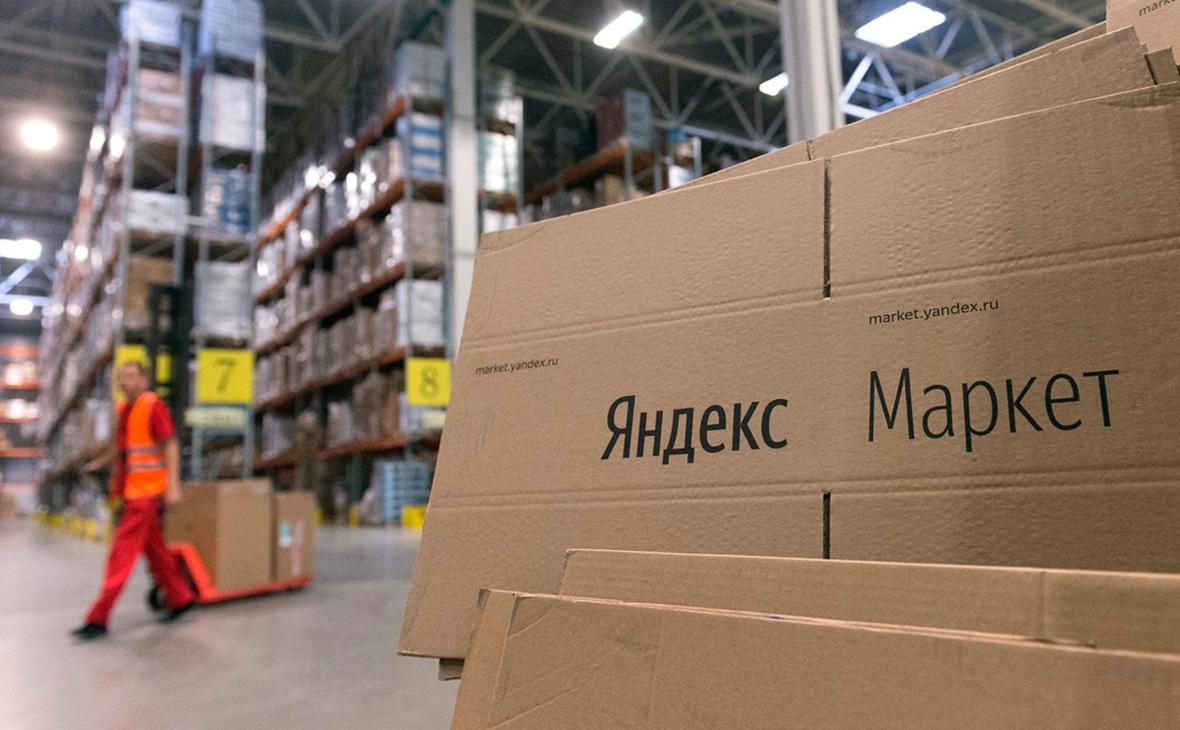 В Перми начал работу сортировочный центр Яндекс Маркета