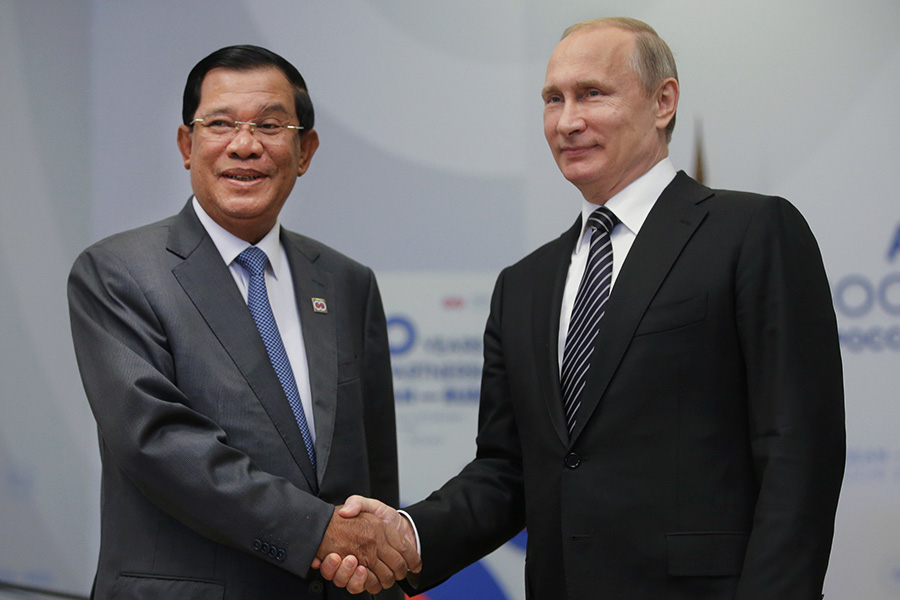 Хун Сен и Владимир Путин