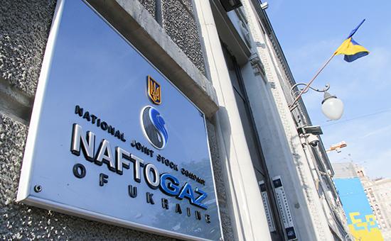Вывеска нефтегазового холдинга «Нафтогаз Украины» на административном здании в Киеве