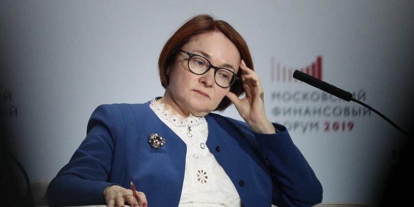 Фото: Андрей Любимов / RBC/TASS