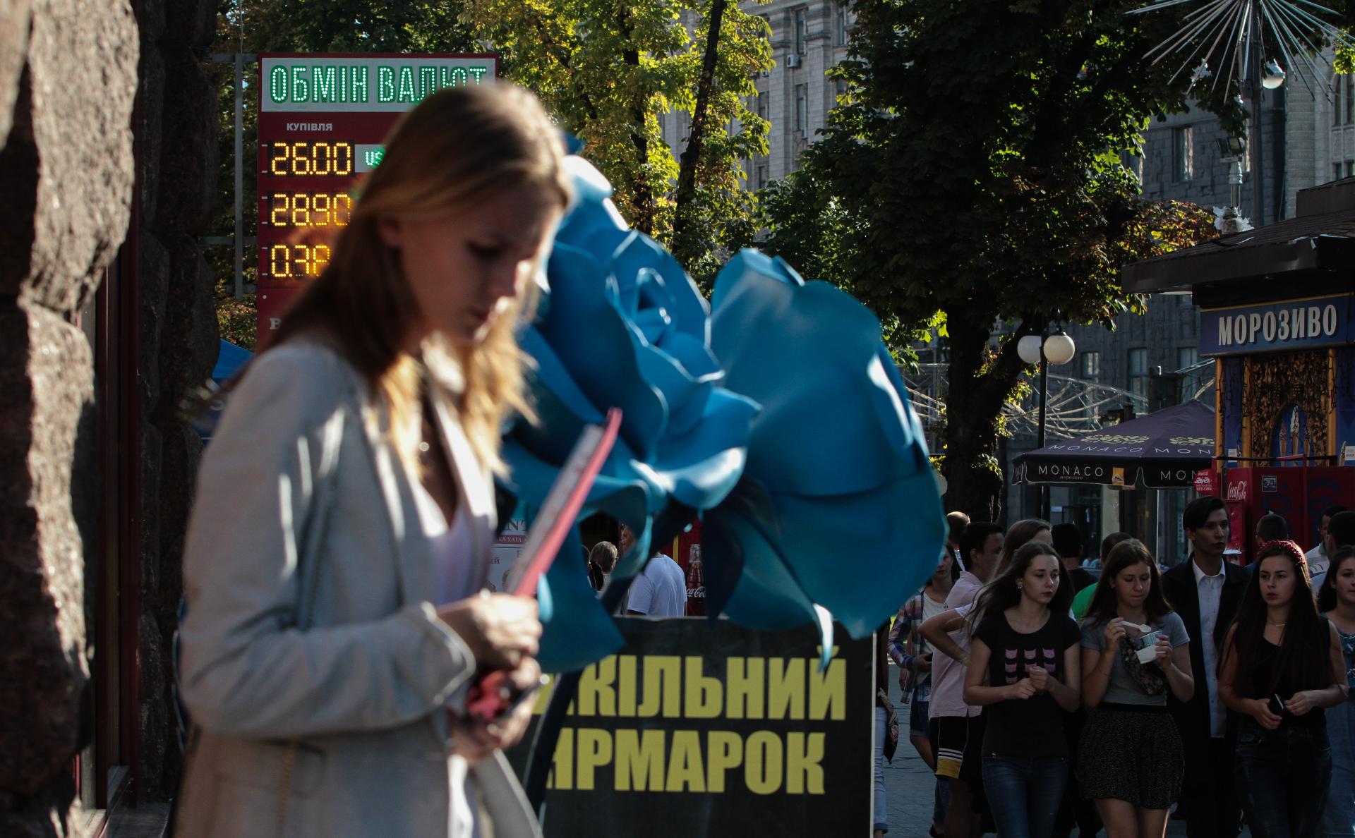 Фото: Сергей Харченко / Zuma / ТАСС