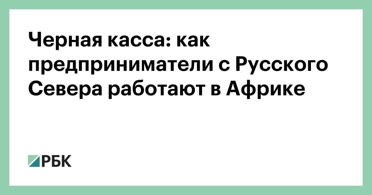 займы онлайн на карту быстро по номеру карточки в казахстане взять займ на киви кошелёк без отказа без карты