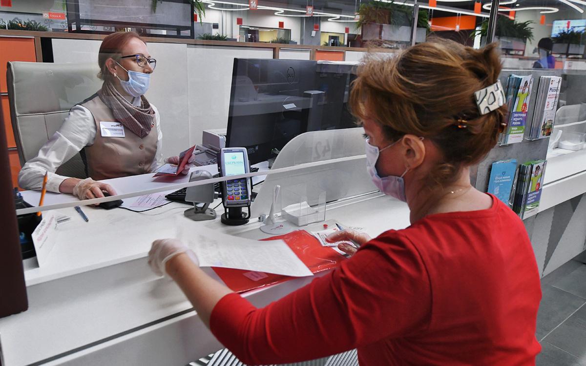 У россиян появилась возможность делать электронные копии документов в МФЦ