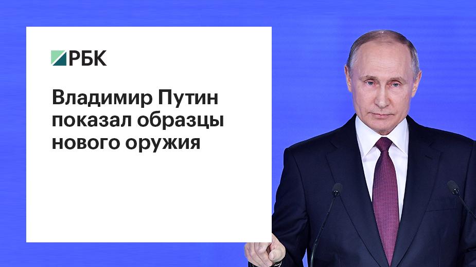 Видео:RT на русском / YouTube