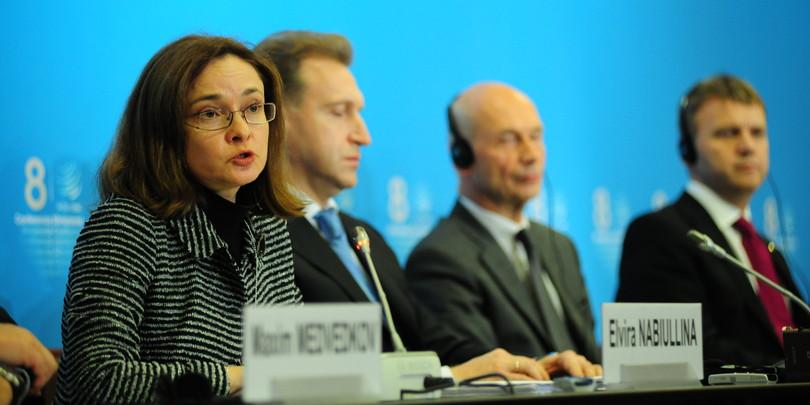 Глава Центрального банка Эльвира Набиуллина