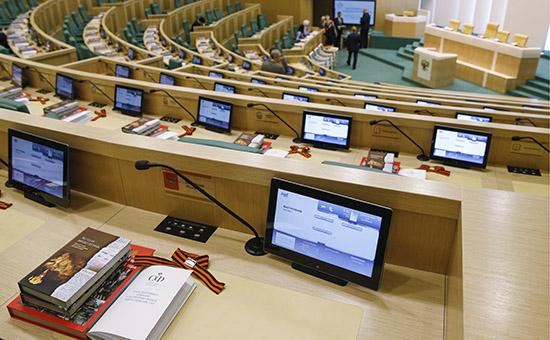 Перед заседанием Совета Федерации