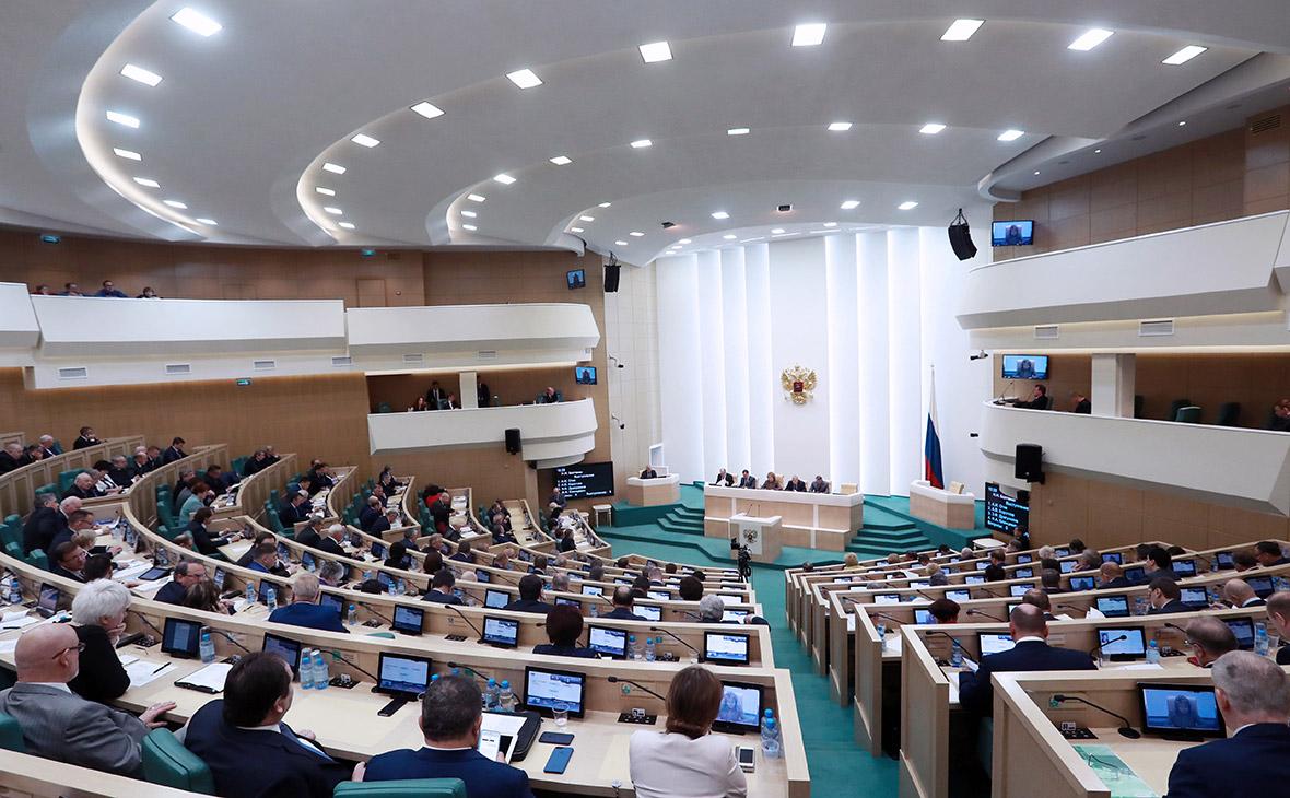 Заседания Совета Федерации. 31 мая 2017 года