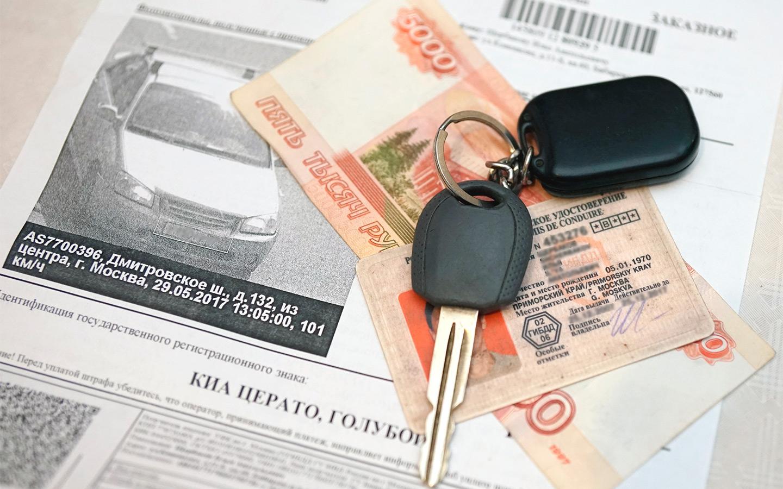 С 1 сентября введут важное изменение для водителей. Оно касается штрафов