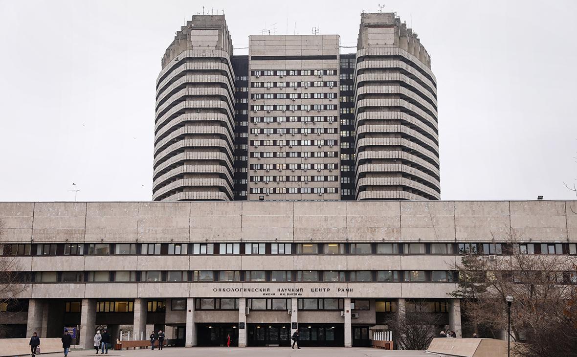 Здание Онкологического центра им. Н.Н.Блохина