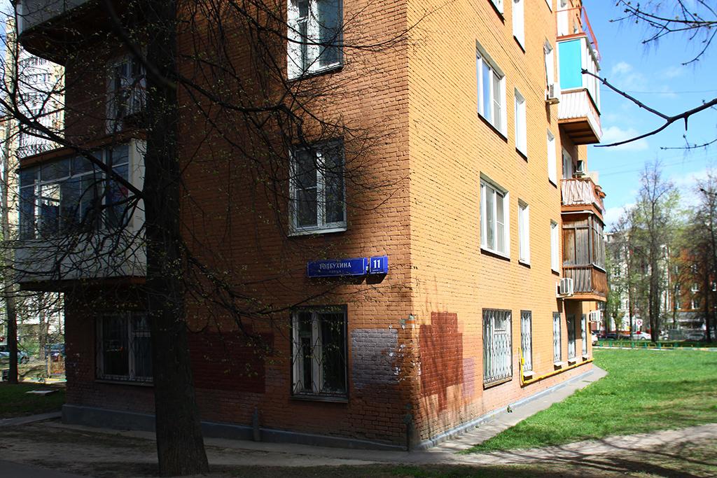 Полукруглый дом  На фото: жилой дом поулице Толбухина