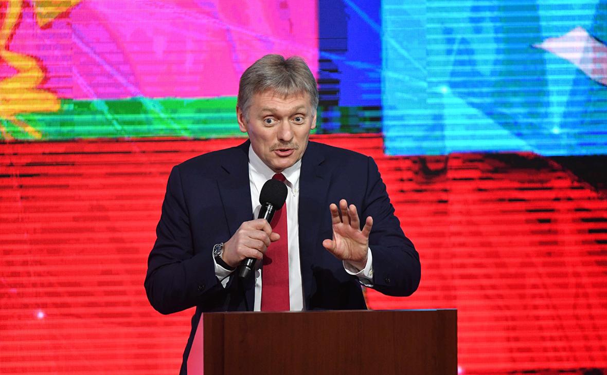 Песков исключил стерилизацию Россией повестки переговоров с США