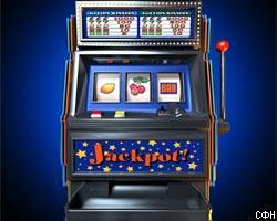 фото казино азов сити официальный сайт