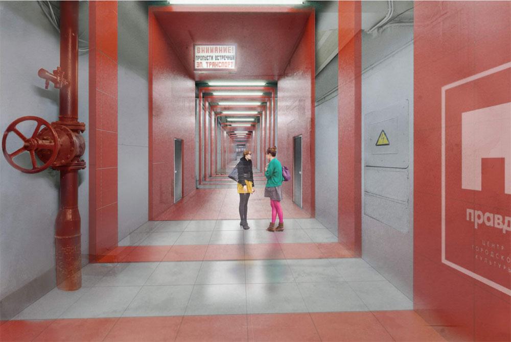 Колористические решения длявсех трех коридоров соответствуют трем «цветам Правды»— желтому, красному исинему