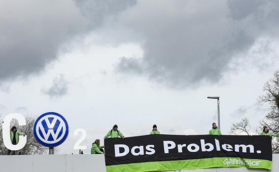 Акция активистов «Гринпис» в Германии,9 ноября 2015 года
