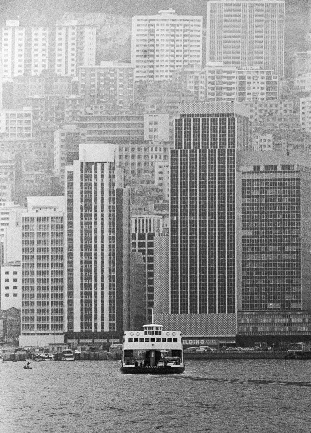 Виды Гонконга, 1967 год
