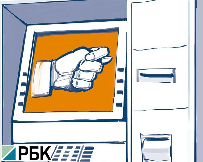 московская кредитная организация автокредит для сотрудников сбербанка