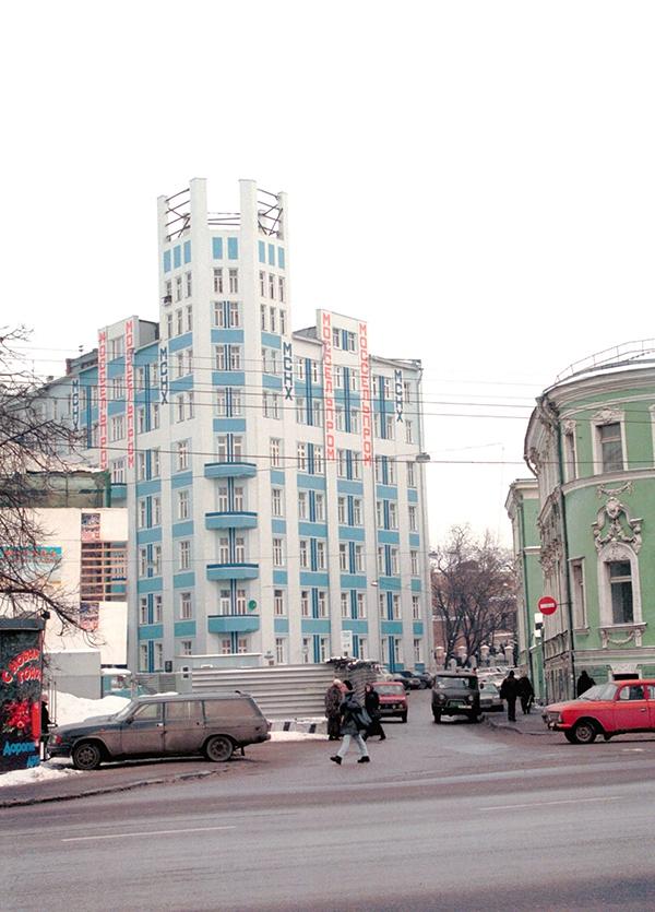 Фото:Людмила Пахомова / ТАСС