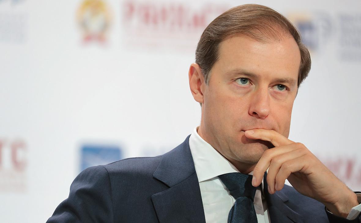 Министр промышленности РФ Денис Мантуров