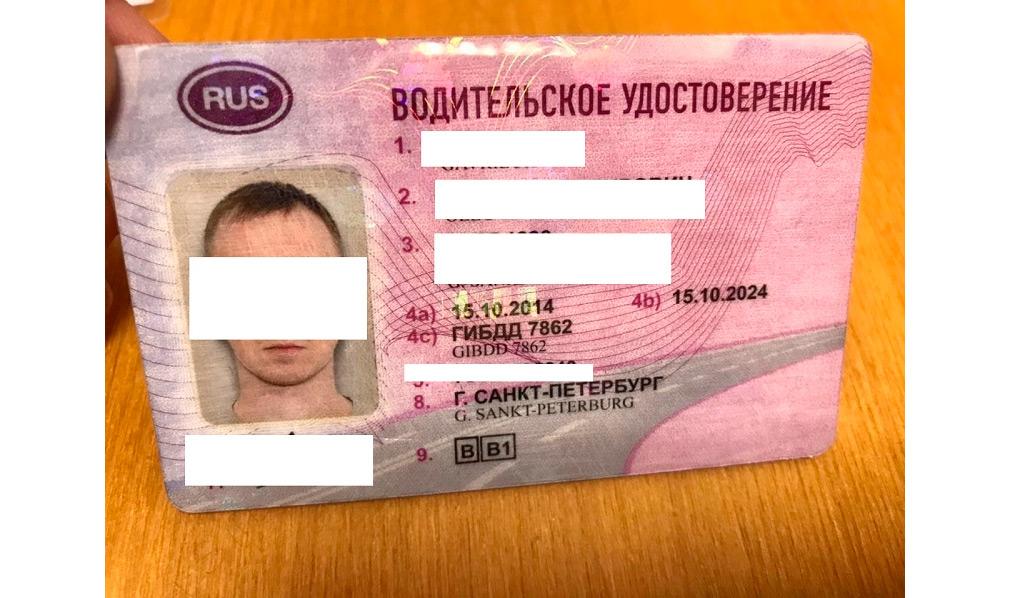 Водитель из Республики Марий Эл купил себе поддельное удостоверение через интернет. Его вычислили, когда человек с абсолютно такими же правами — но настоящими — получил чужой штраф