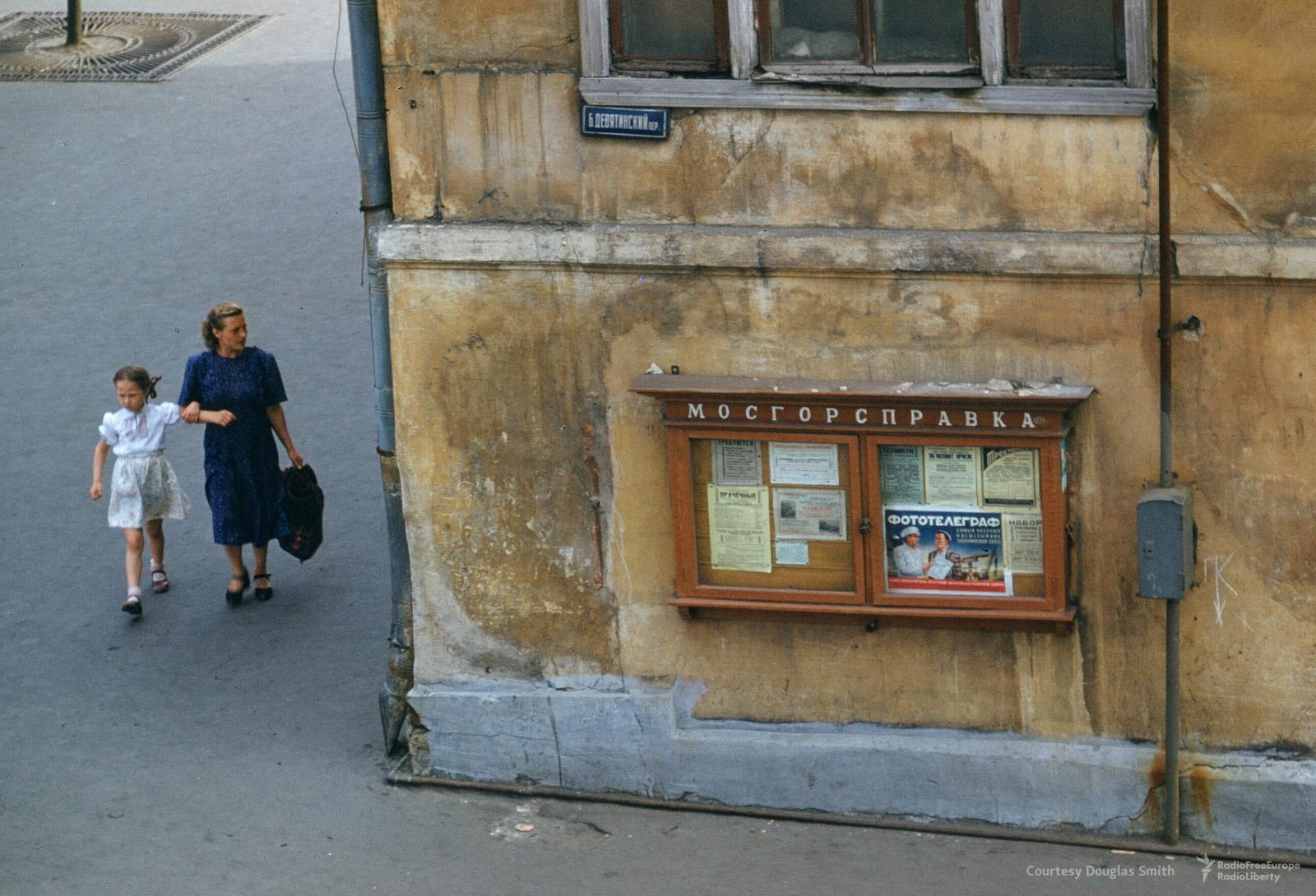 Угол Большого Девятинского переулка иНовинского бульвара