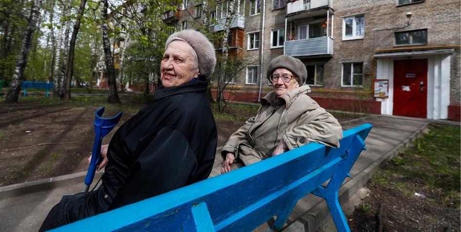Малокомплектные дома для пожилых и инвалидов дом для престарелых и инвалидов крым