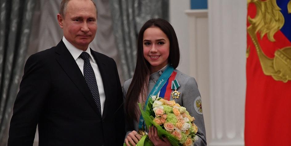 Владимир Путин и Алина Загитова в 2018 году