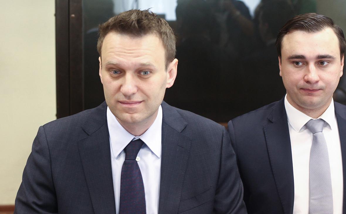 Алексей Навальный и Иван Жданов
