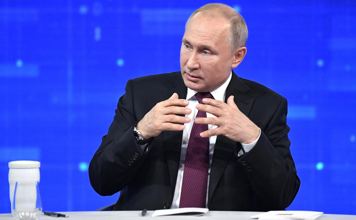 Путин ответит на вопросы россиян во время прямой линии :: Политика :: РБК