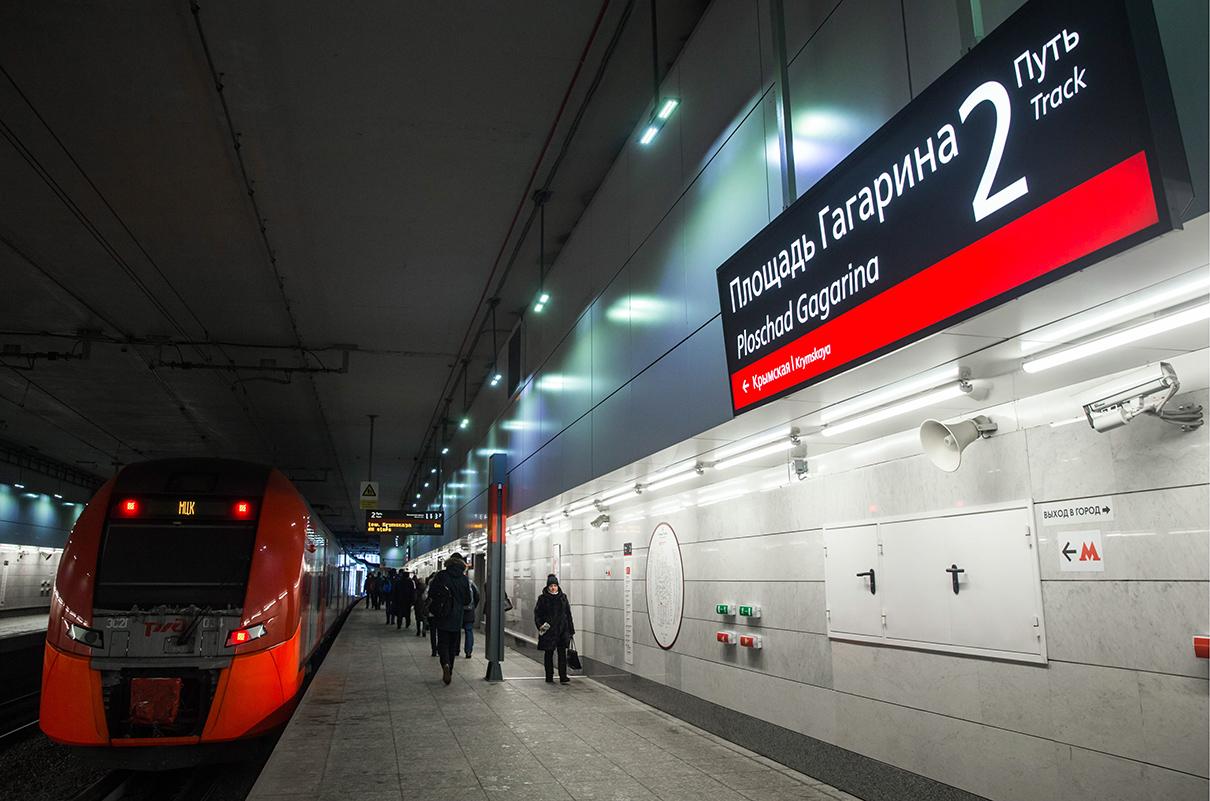 Поезд на станции «Площадь Гагарина» Московского центрального кольца (МЦК)