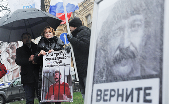 Пикет в поддержку Виктора Бута у консульства США в Санкт-Петербурге. Архивное фото