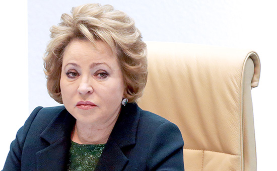 Cпикер Совета Федерации Валентина Матвиенко