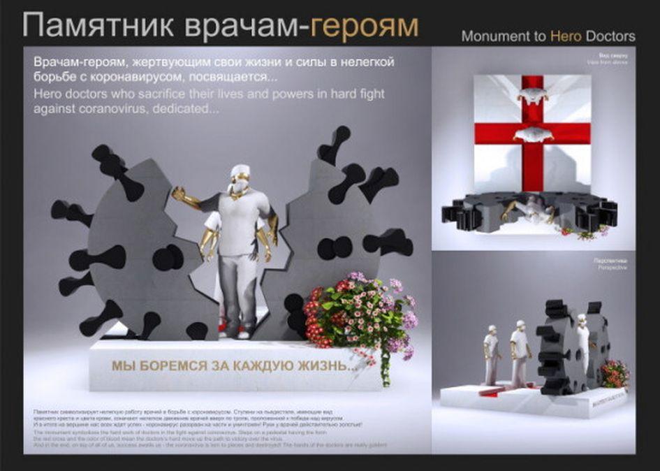 Фото:Дмитрий Пермяков
