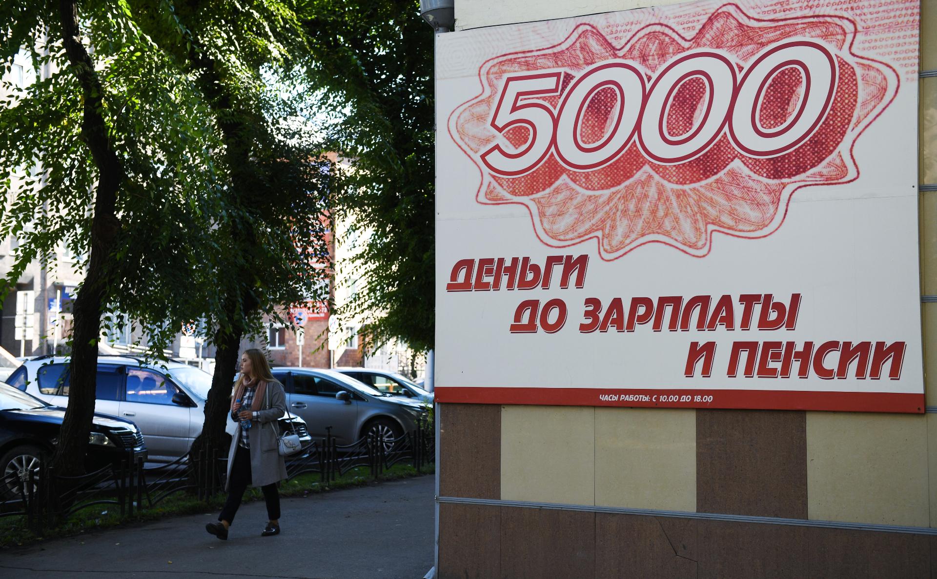 Фото:РИА Новости / Александр Кряжев