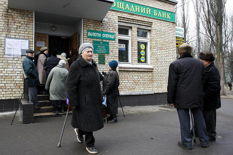 Бывшие вкладчики Сберегательного банка СССР проходят регистрацию для получения компенсационных выплат в одном из отделений ОАО «Государственный сберегательный банк Украины»