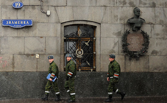 Здание Министерства обороны РФ на ул. Знаменка