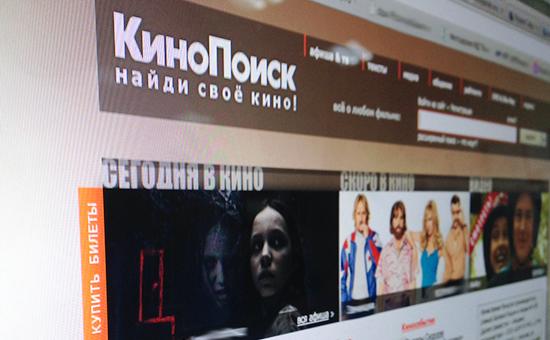 Фото: скриншот сайта kinopoisk.ru