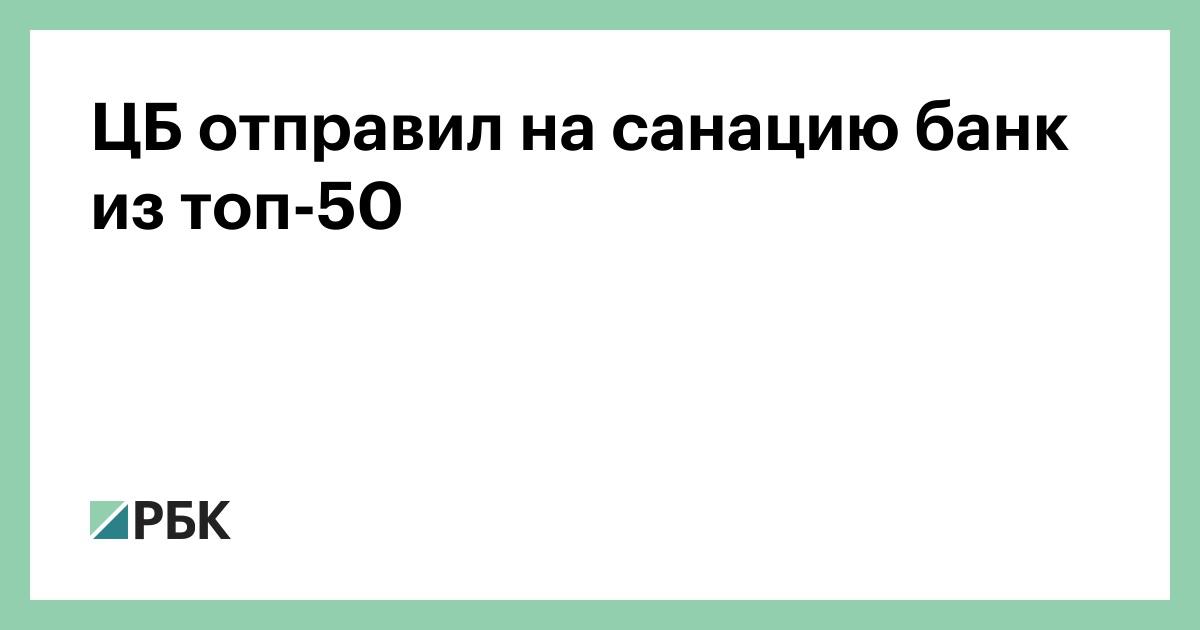 ренессанс кредит адреса в москве метро