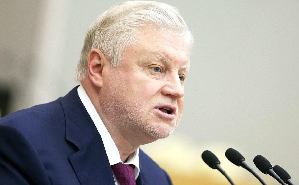 Миронов собирается построить предвыборную кампанию на крахе пенсионной реформы