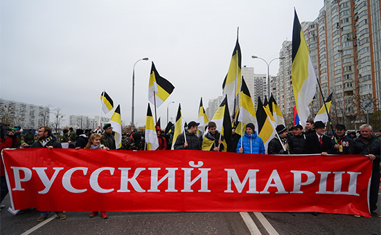 В Москве прошло шествие националистов