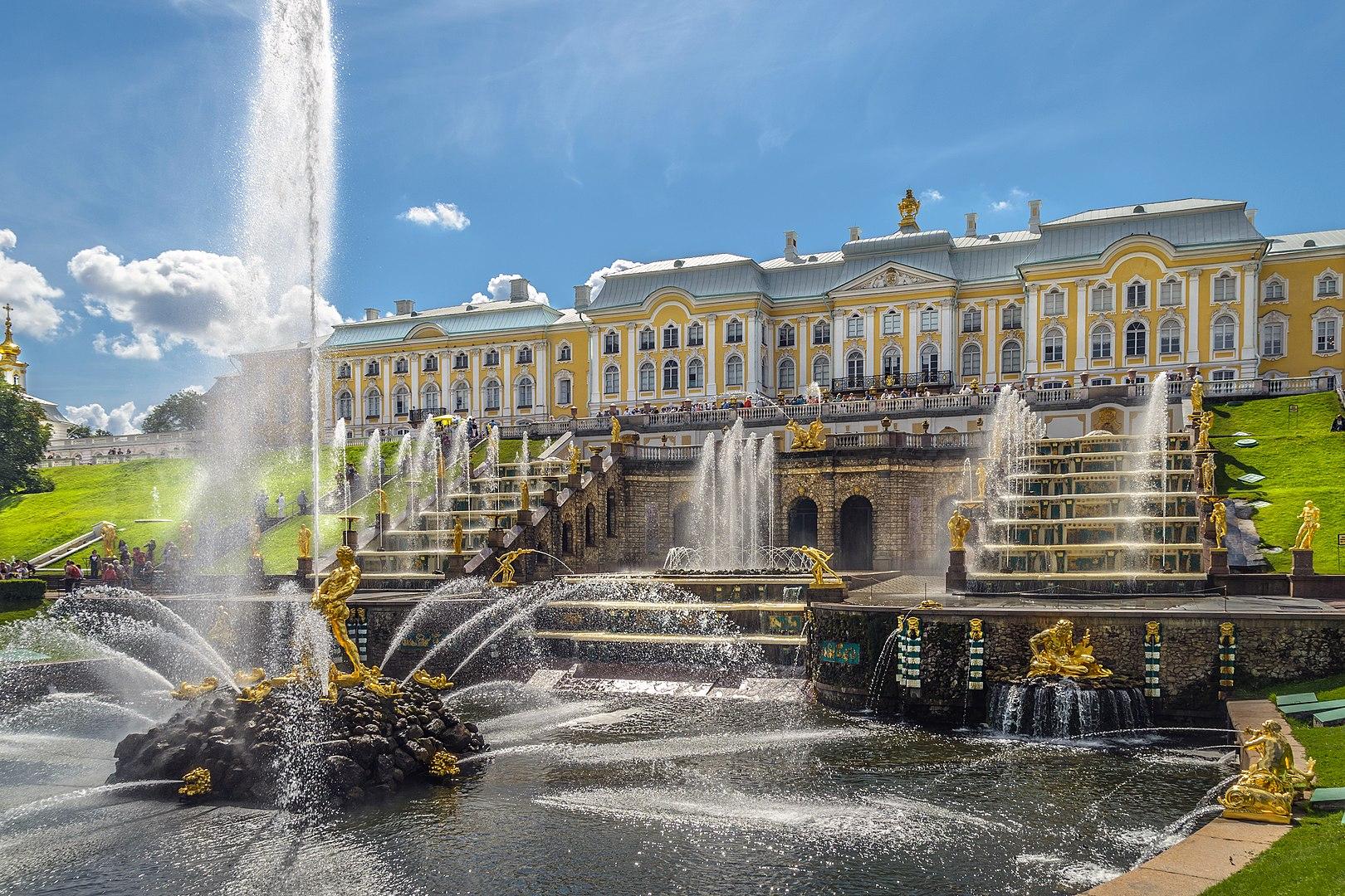 Фото:Alex 'Florstein' Fedorov/Wikipedia.org