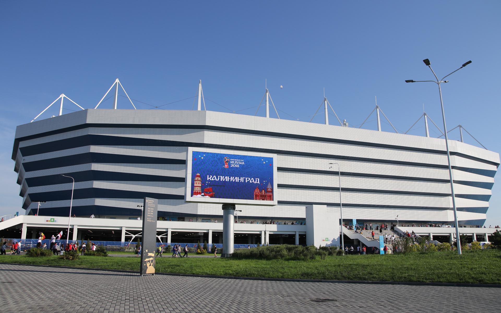 """Фото: Стадион """"Калининград"""" (Global Look Press)"""