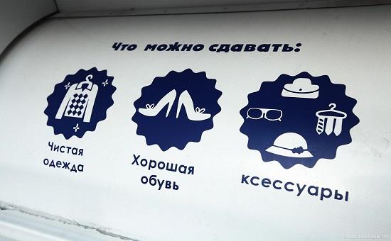 Фото: sdska.ru