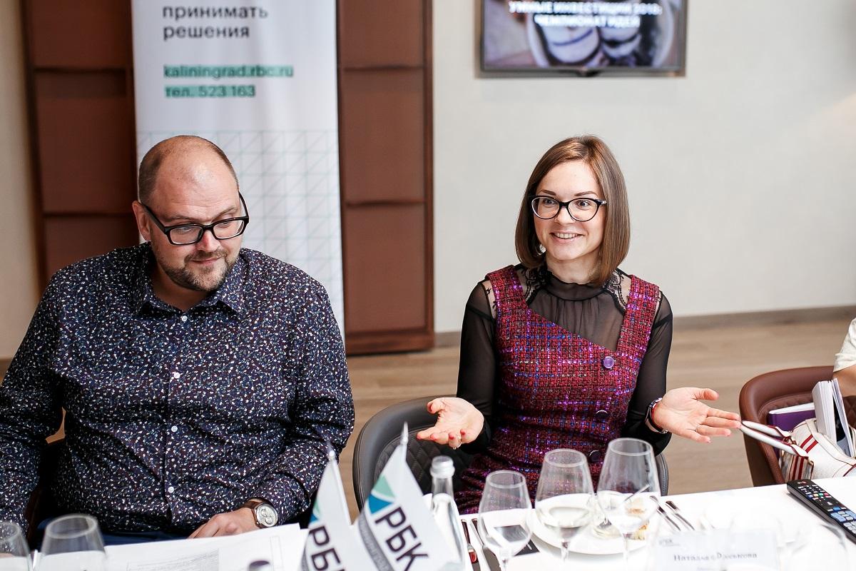 Наталья Феськова, директор проекта РБК Калининград