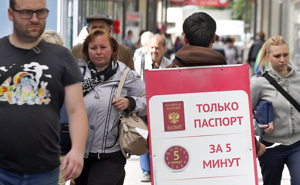 Фото: Александр Николаев / Интерпресс / ТАСС