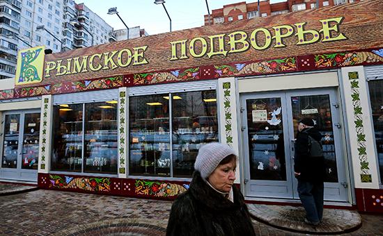 Магазин сети «Крымское подворье»