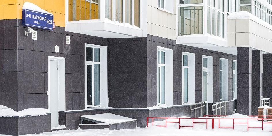 Первый дом, подготовленный под заселение по программе реновации