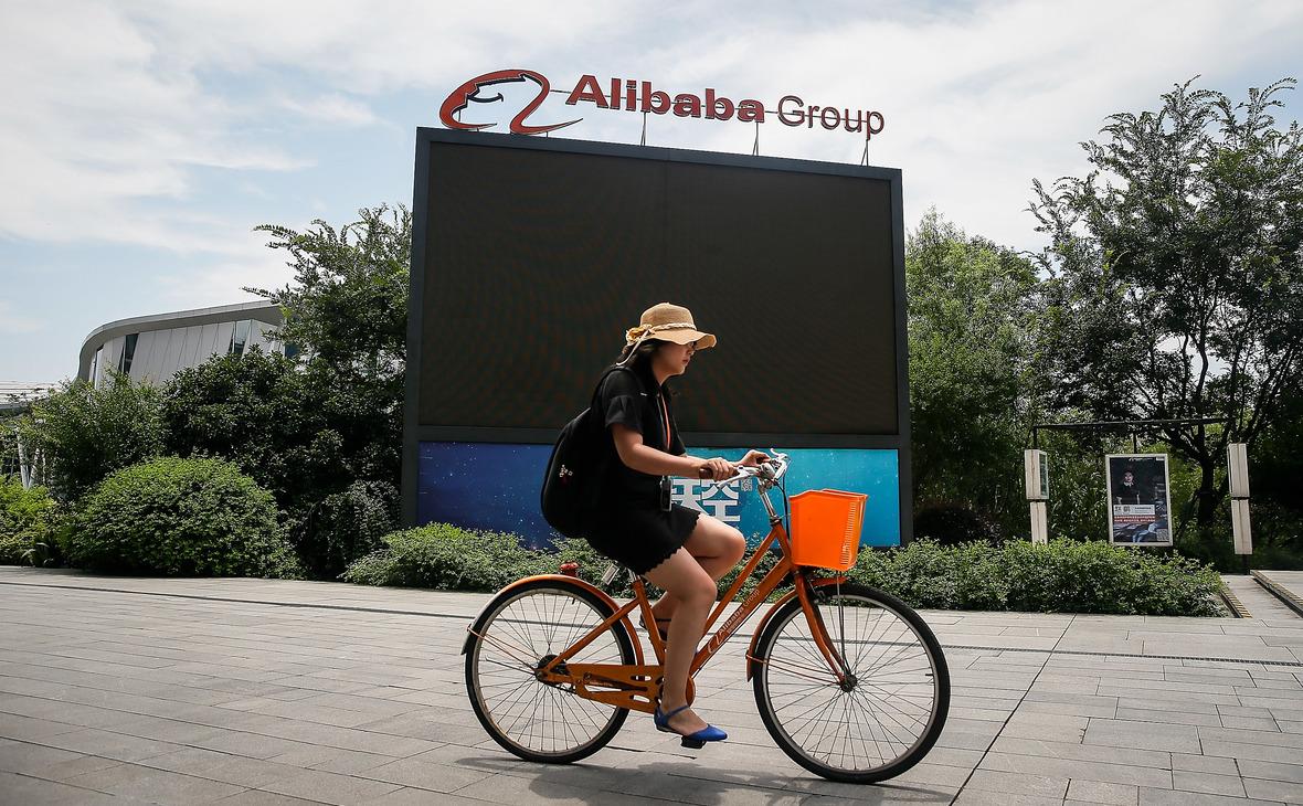 Штаб-квартира Alibaba в Ханчжоу
