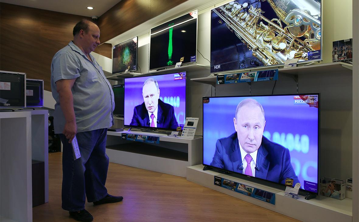 «Прямая линия с Владимиром Путиным»