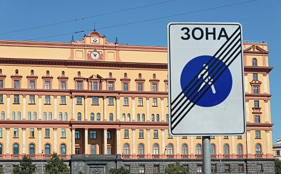 Здание ФСБ РФ наЛубянской площади